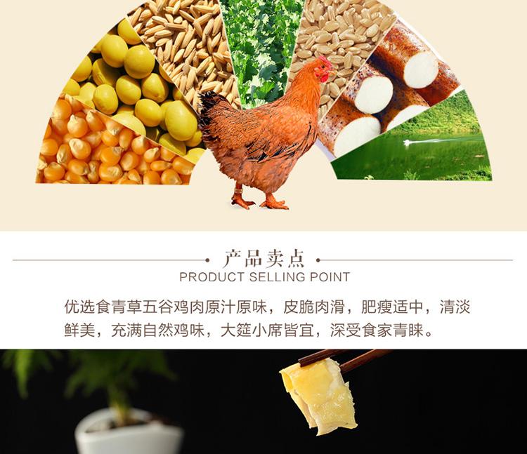 白切凤香皇_07.jpg