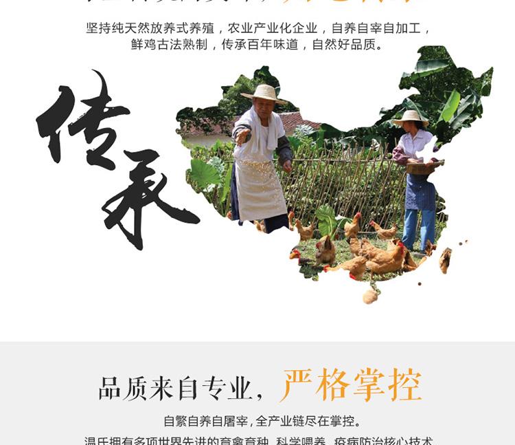 白切凤香皇_15.jpg